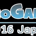 ティラノゲームフェス2016 感想