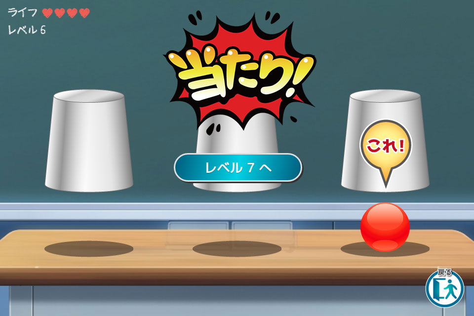 sample_game02